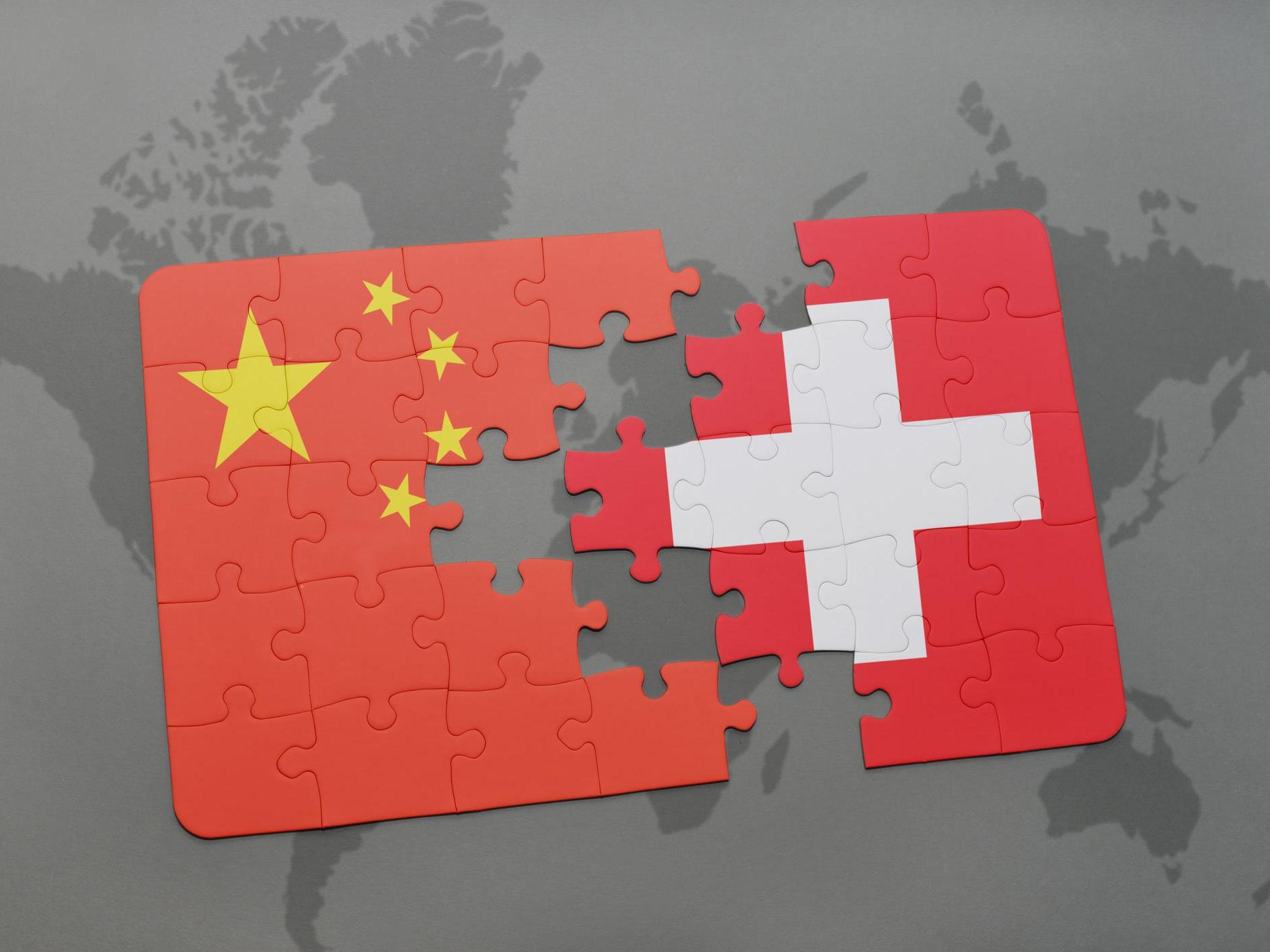 Strategic partnership launched for Sino-Swiss cooperation
